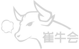 Zoho助力中国跨境电商UNice打造全球品牌