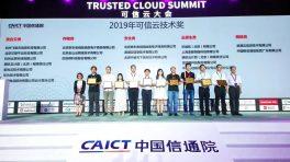 Partner News | Pivotal荣获可信云2019年度云计算技术创新奖!