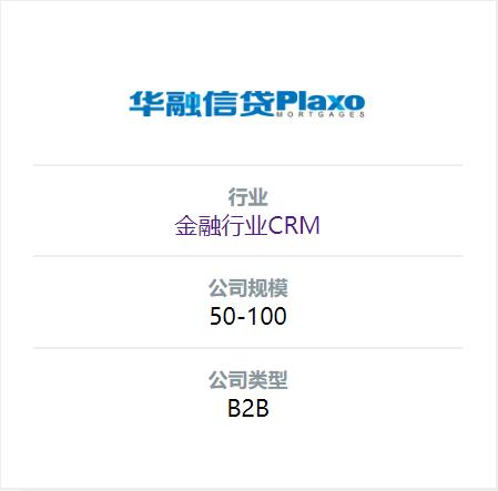 华融信贷.png