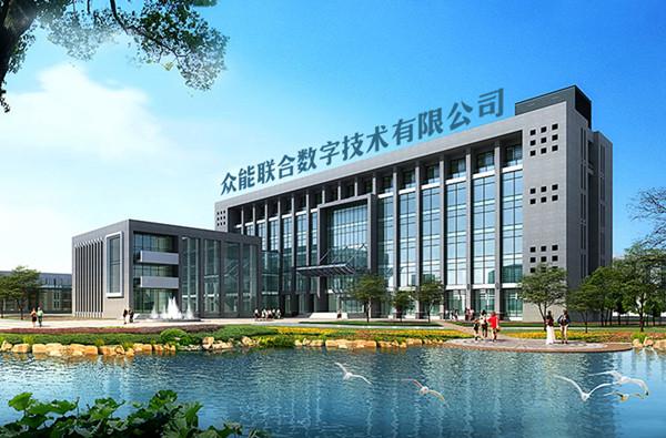 公司大楼图-2.jpg