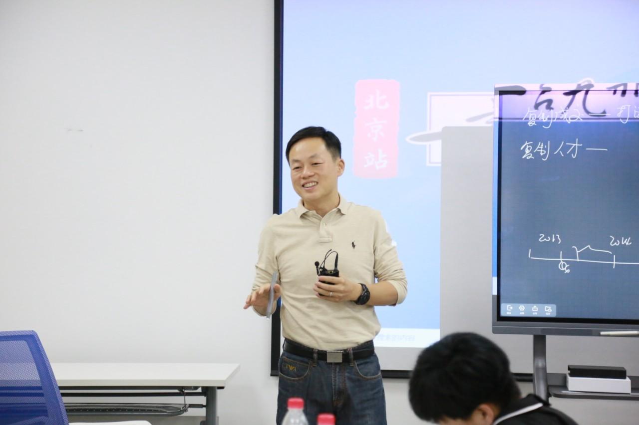 (本期引导嘉宾 吴昊).jpg