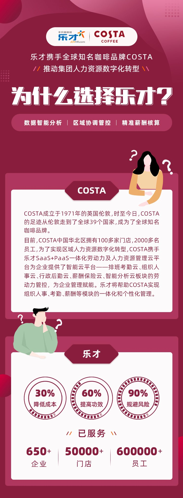 COSTA2.jpg