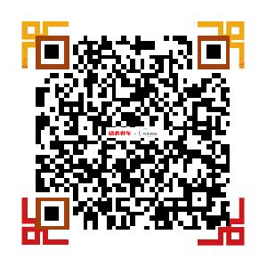 简约费控x途虎领券链接.png