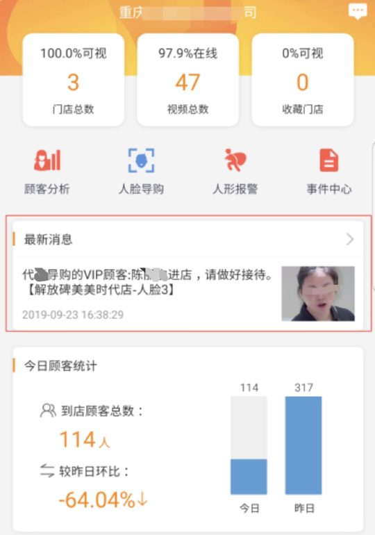 HOFIL 导购图1.png