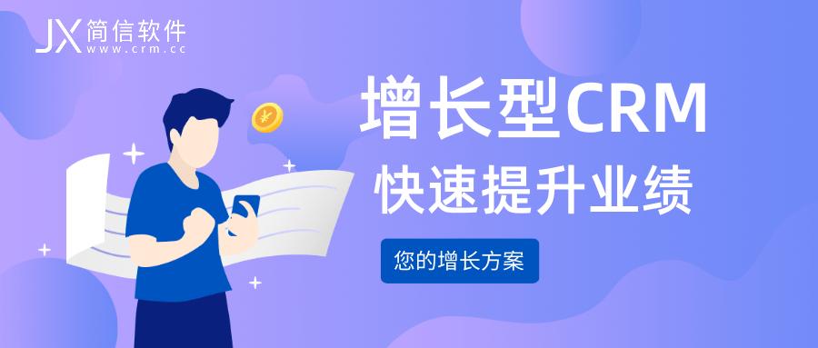 简约风通用公众号推送首页图@凡科快图.png