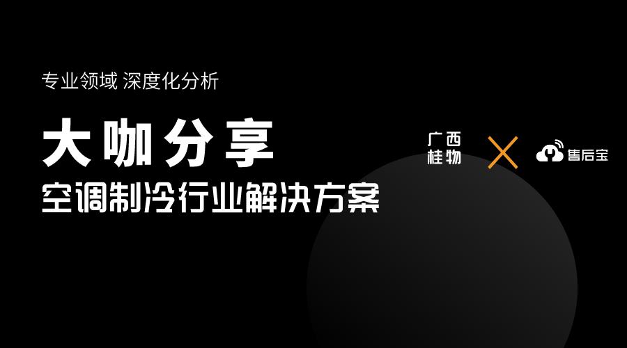 默认标题_横版海报_2020-05-19-0 (2).png