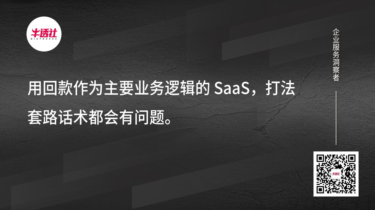 硅谷2.jpg