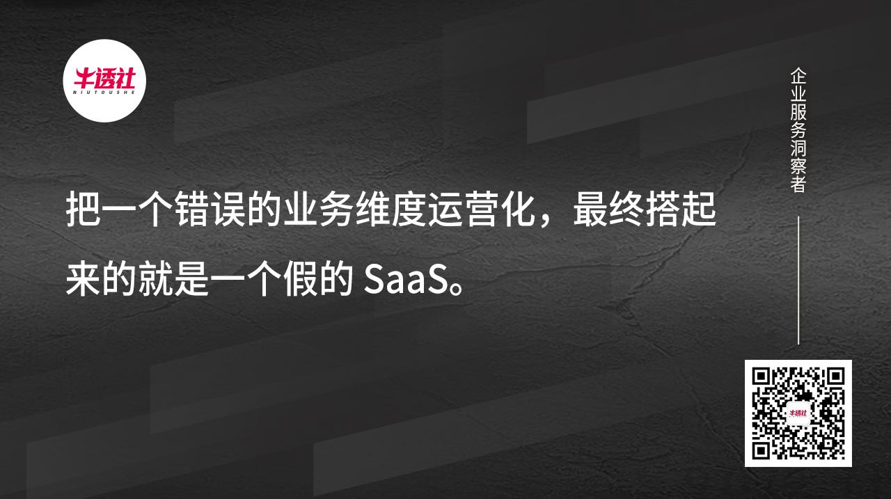 硅谷6.jpg
