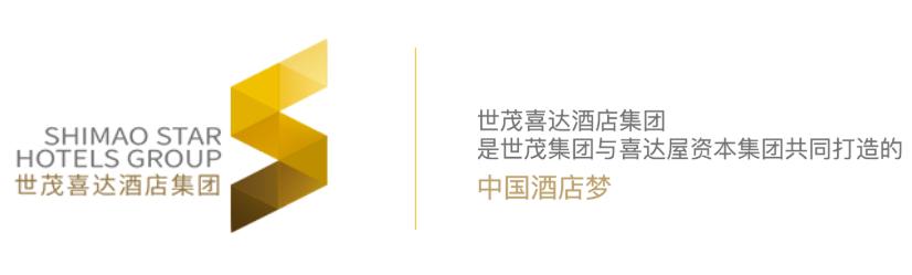 世茂logo.png