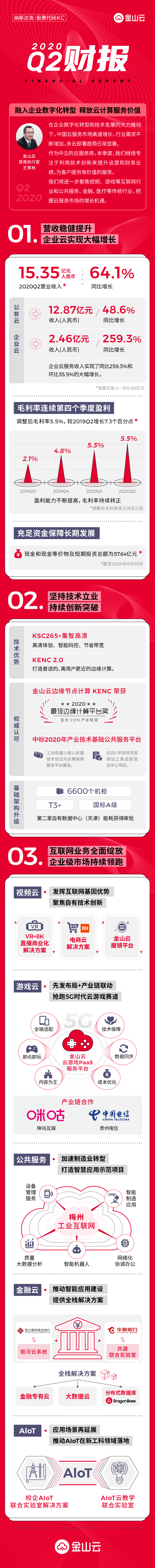 微信图片_20200818184343.jpg