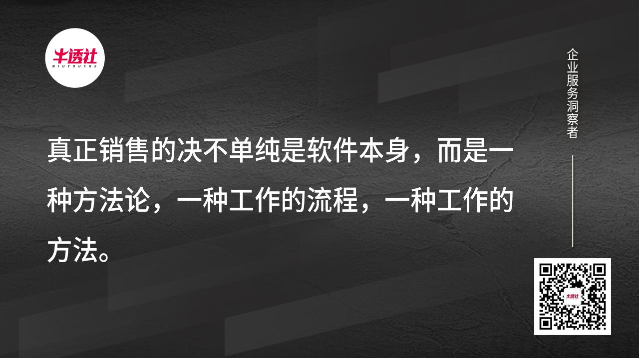 模板牛透社-黑色.jpg