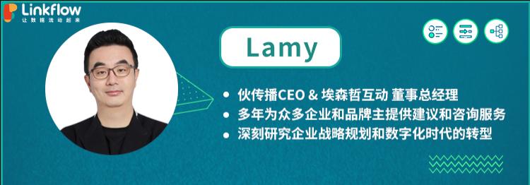 Lamy关.png