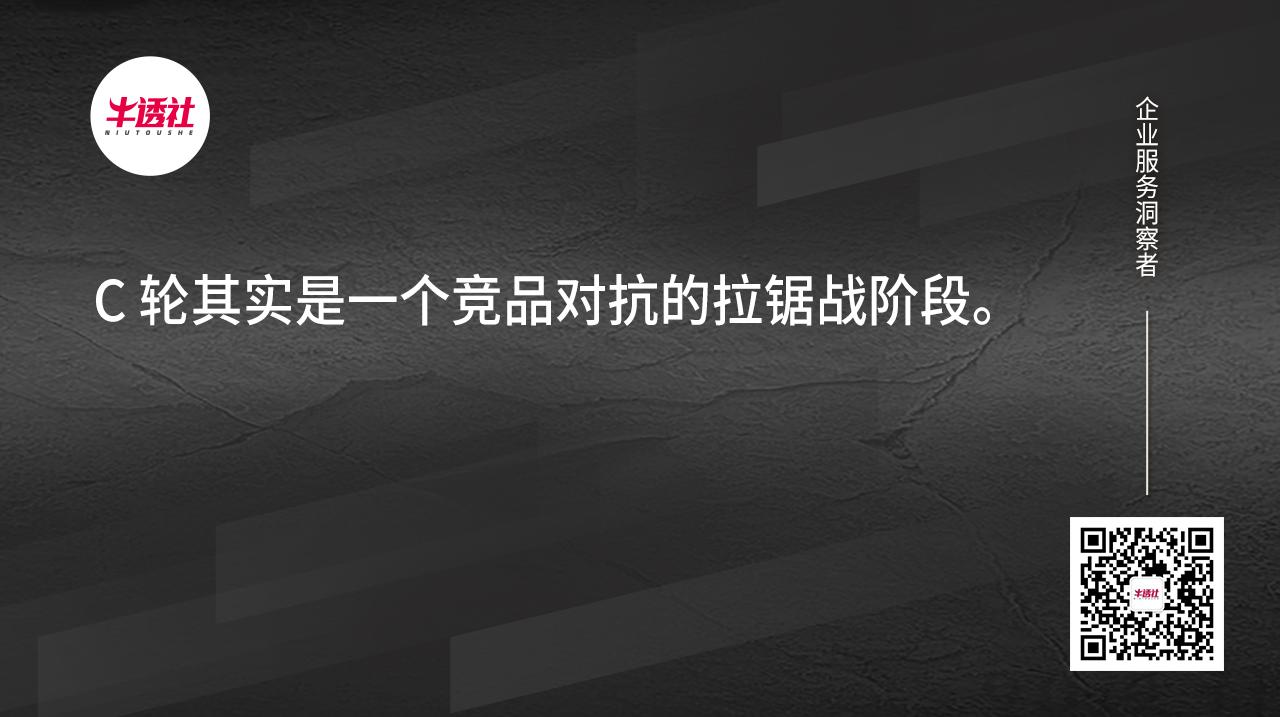石矛字1-c轮拉锯战.jpg