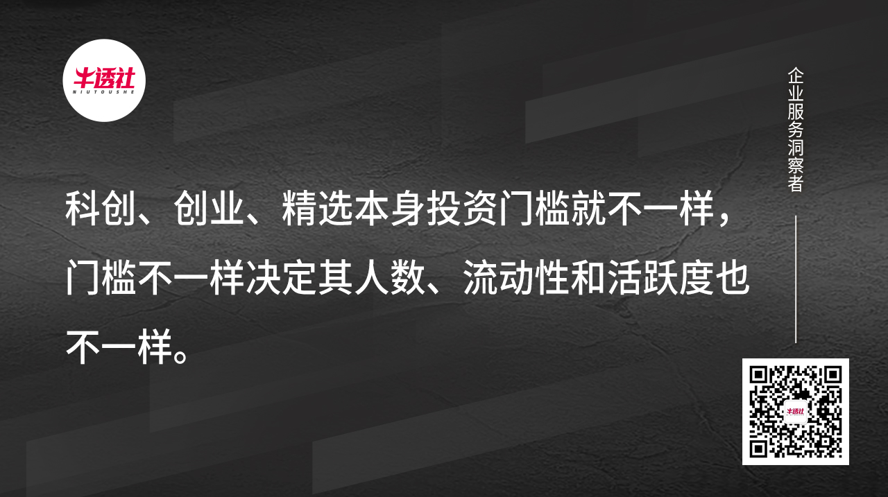 石矛字4-三板.jpg