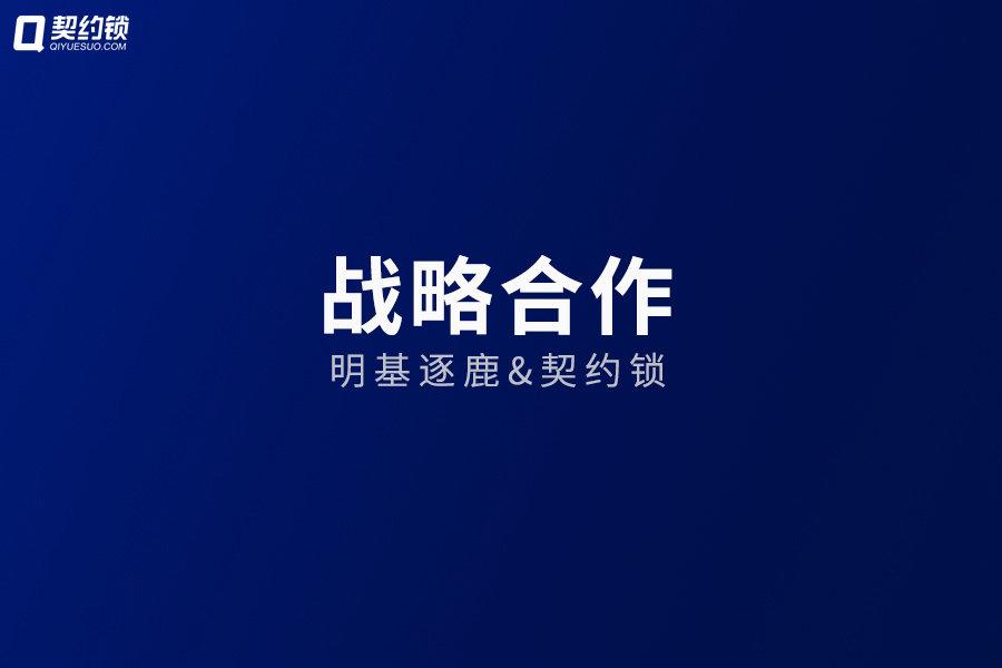 0封面-明基逐鹿_副本.jpg