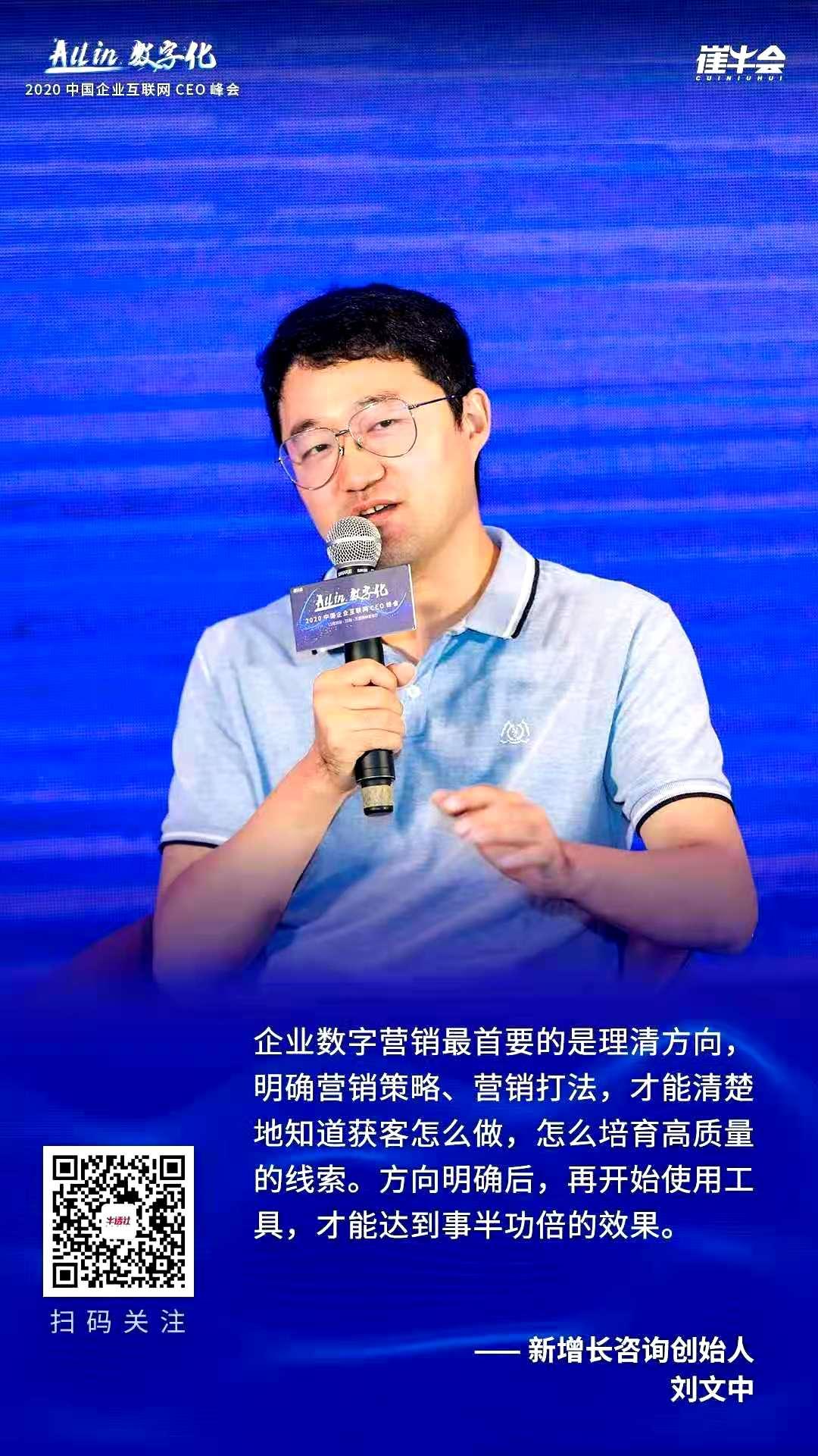 刘文中海报.jpeg