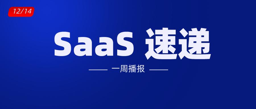 封面图_公众号封面首图_2020-12-14-0.png