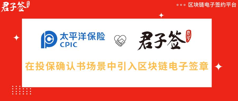 太保 (1).png