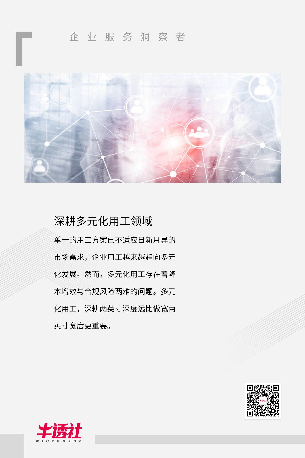 乾长海报.jpg