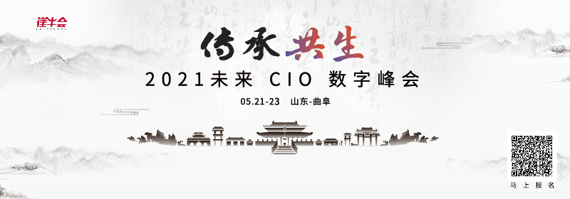CIO edm图.jpg